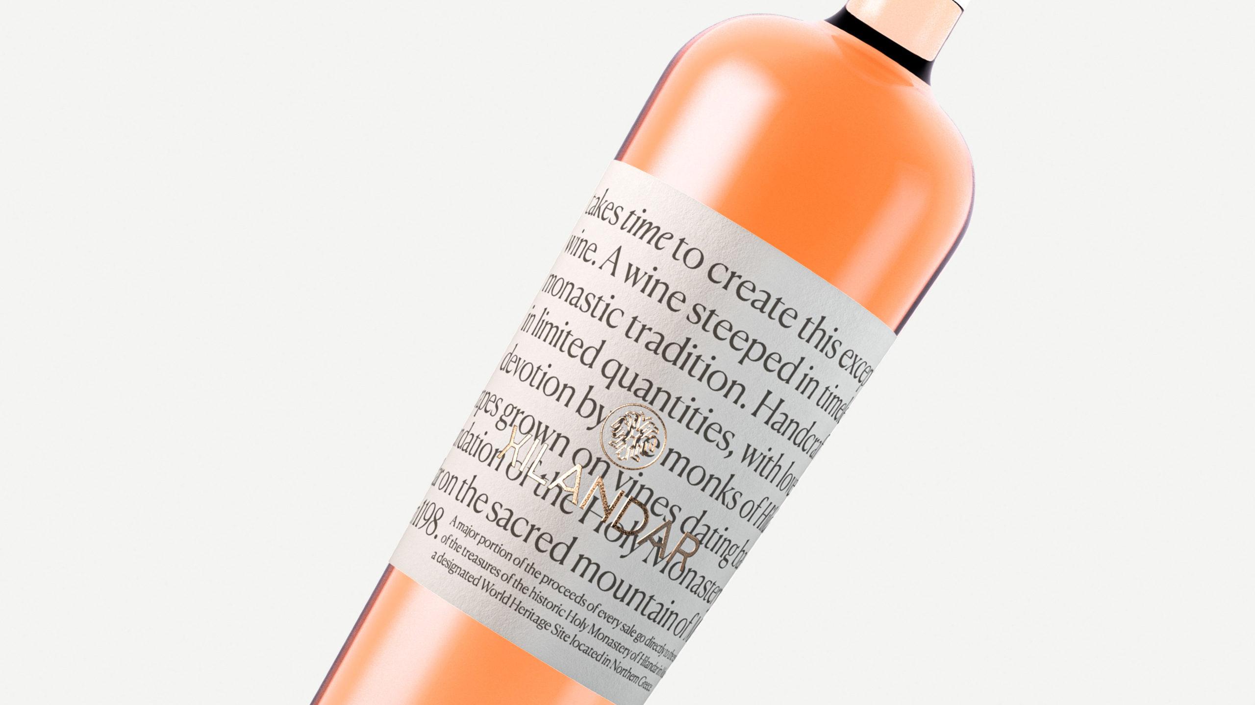 Hilandar Rosé 2019 - Hilandar Shop